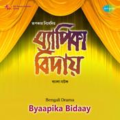 Byaapika Bidaay (drama) Songs