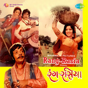 Rang Rasia Guj Songs