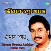 Kumar Sanu - Jiboney Swapna Aachhey Songs