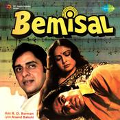 Bemisal Songs