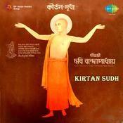 Kirtan Sudha Songs