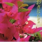 Okinawa Ryojo Hana Songs