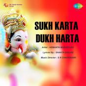 Sukh Karta Dukh Harta Songs