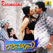 Ravimaama (Original Motion Picture Soundtrack) Songs