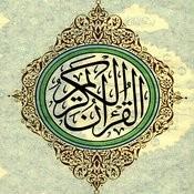 The Holy Quran - Le Saint Coran, Vol 9 Songs