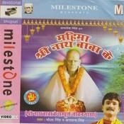 Mahima Shri Nath Baba Ke Songs