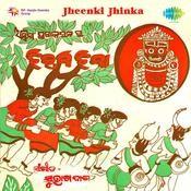 Jheenki Jhinka Songs