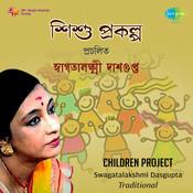 Swagatalakhshmi Dasgupta Children Proj Songs