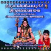 aadhiyum andhamum mp3 songs