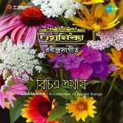 Chayanika - Bichitra Paryay (rabindra Sangeet)  Songs
