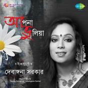 Aji Jharo Jharo Mukhoro Song