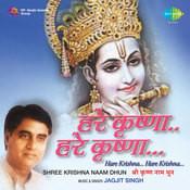 Bhajan Upahar Jagjit Singh Hare Krishna Songs