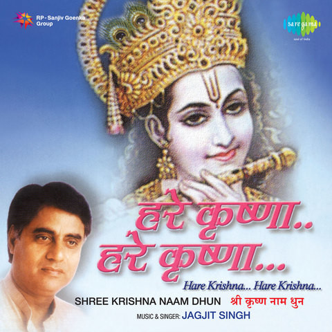 krishna hindi movie songs mp3 download