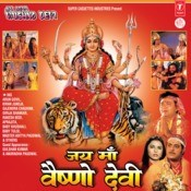 O aaye tere bhawan mp3 song download jai maa vaishno devi o aaye.