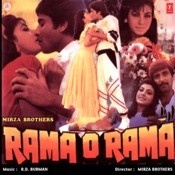 Rama O Rama Songs