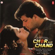 Chor Aur Chand Songs