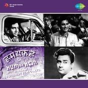 Hum Ek Hain Songs