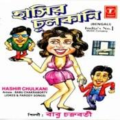 Hashir Chulkani Songs