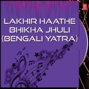 Lakhir Haathe Bhikha Jhuli Songs