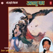 Jatayu Vadh Songs