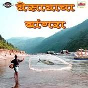 Vesavacha Bangra Songs