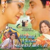 Chhaila Babu Tu Kaisan Dildar Baadu Ho Songs