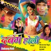 Dabangg Holi Songs