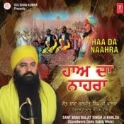 Haan Da Naahra Songs