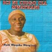 Yusufu Oimagarire Song
