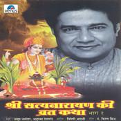 Shri Satyanarayan Ki Vrat Katha- Vol- 1- Full Track Song