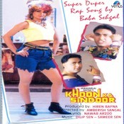 Khoon Ka Sindoor Songs