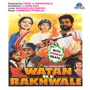 Watan Ke Rakhwale - With Jhankar Beats Songs