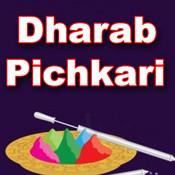 Dharab Pichkari Songs