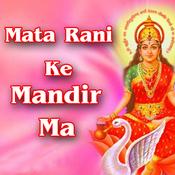 Chhum Chhnana Song