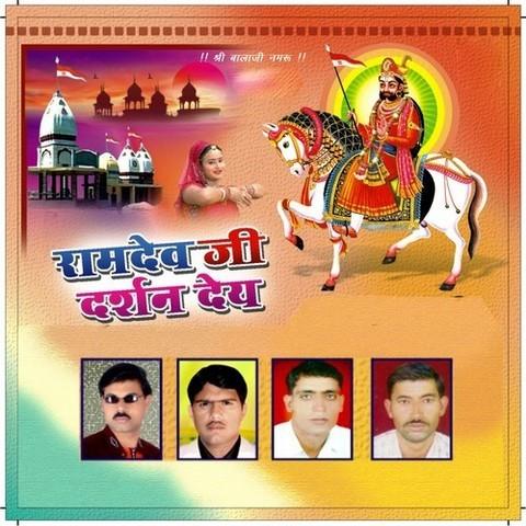 Ramdev Ji Darshan Dey