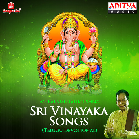 Sri Vinayaka Songs Songs Download: Sri Vinayaka Songs MP3 Telugu Songs  Online Free on Gaana.com
