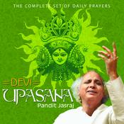 Devi Upasana Songs