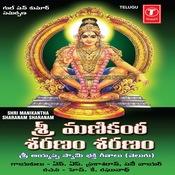 Vinayaka Vaibhavam Songs