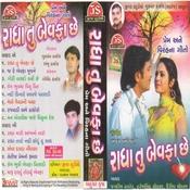 Radha Tu Bewafa Chhe Songs