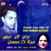 Gaman Di Raat - Surinder Kaur For Shiv Batalvi Songs