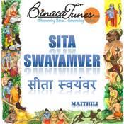 Sita Swayamvar Songs
