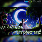 Prema Rutu Hata Dhari Song