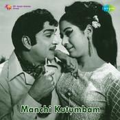 Manchi Kudumbam Songs