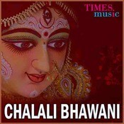 Bir Hanuman Bhairo Song