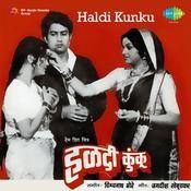 Haldi Kunku Songs
