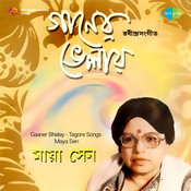 Gaaner Bhelay - Maya Sen Songs