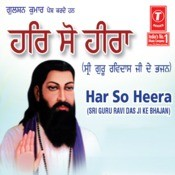 Har So Heera (Sri Guru Ravidas Ji Ke Bhajan) Songs