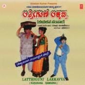 Latthi Guni Lakkavva (Comedy Drama) Songs