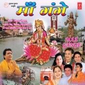 Maa Gange Songs