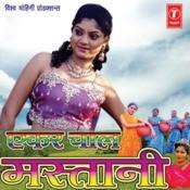 Ekar Chaal Mastani Songs